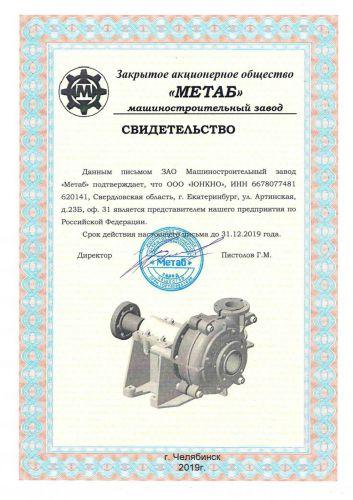 dilerstvo_metab.jpg