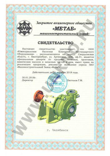 dillerstvo-metab.jpg