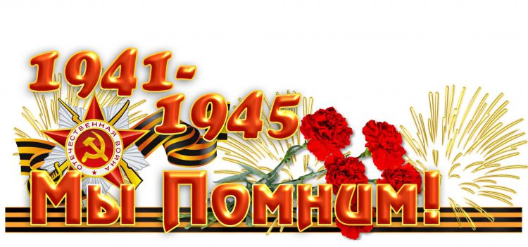 victory_day_9_may.jpg