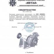 metab_dillerstvo_2020_god.jpg